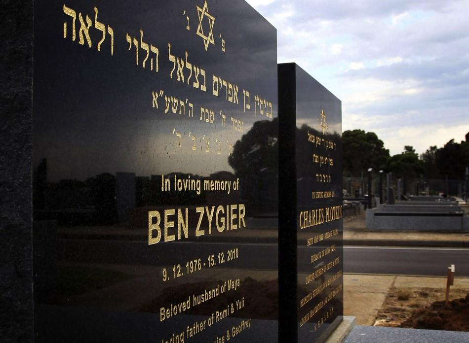 The grave of Ben Zygier