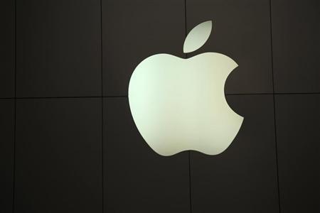 Apple Hacked