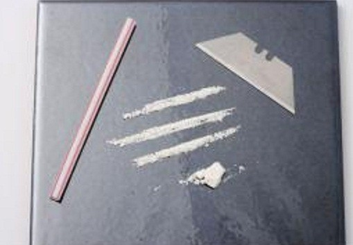 The clinical study will look at what effect taking cocaine on the body (Talk to Frank)
