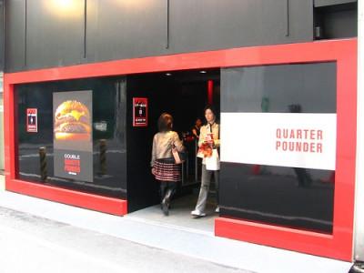 Tokyo McDonalds