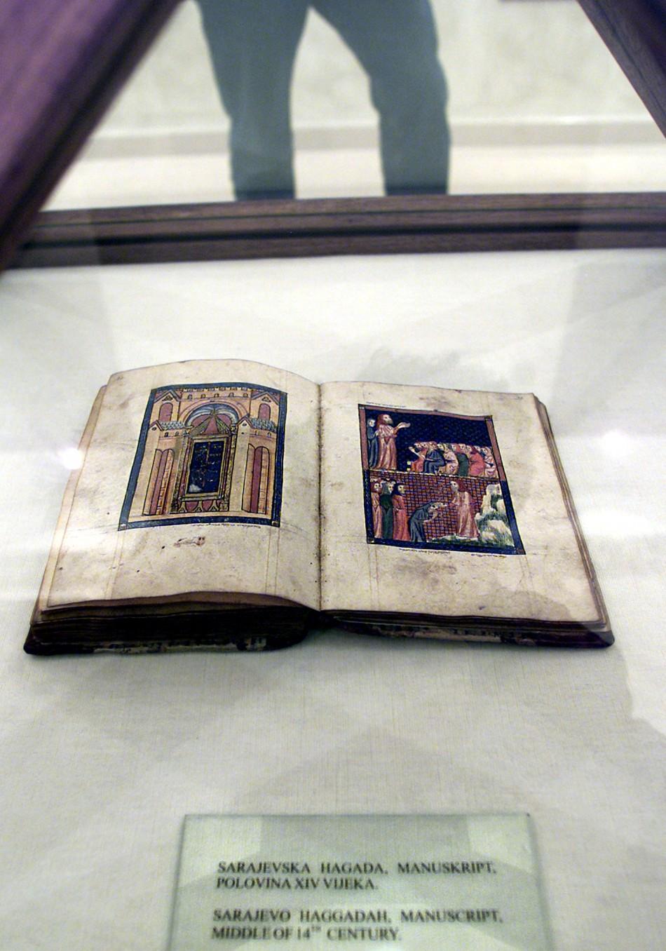 The oldest Jewish Sephardic Haggadah in the world