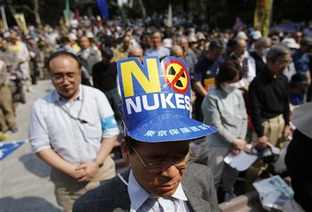 Japan nuclear protest