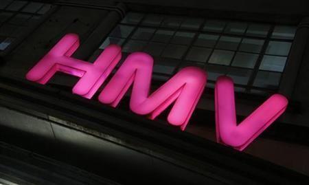 HMV administation retailer Asda jobs store closed