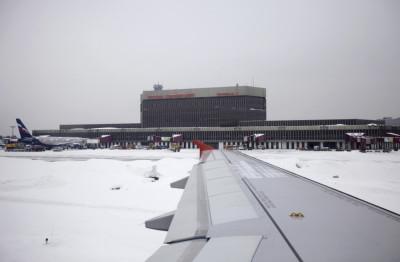 Europe Sheremetyevo International Airport