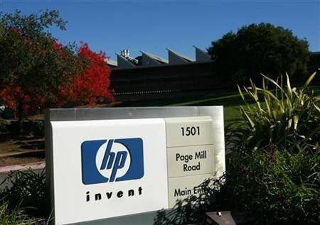 A view of the Hewlett Packard headquarters in Palo Alto