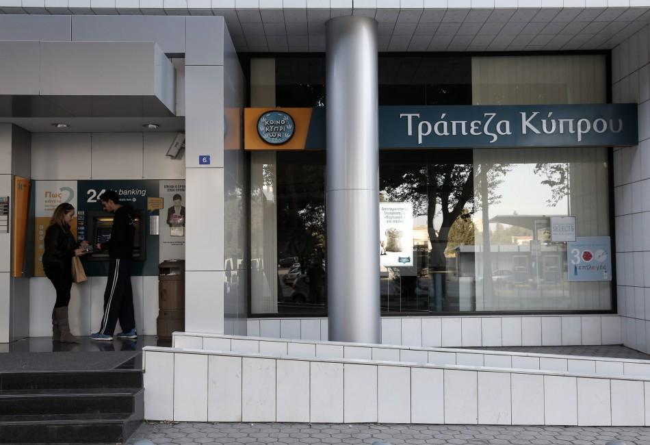Bank of Cyprus in Nicosia