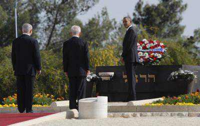 Obama Herzl