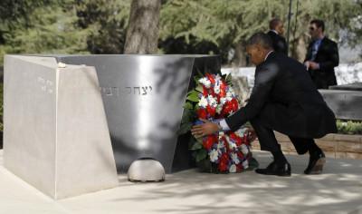 Obama Rabin