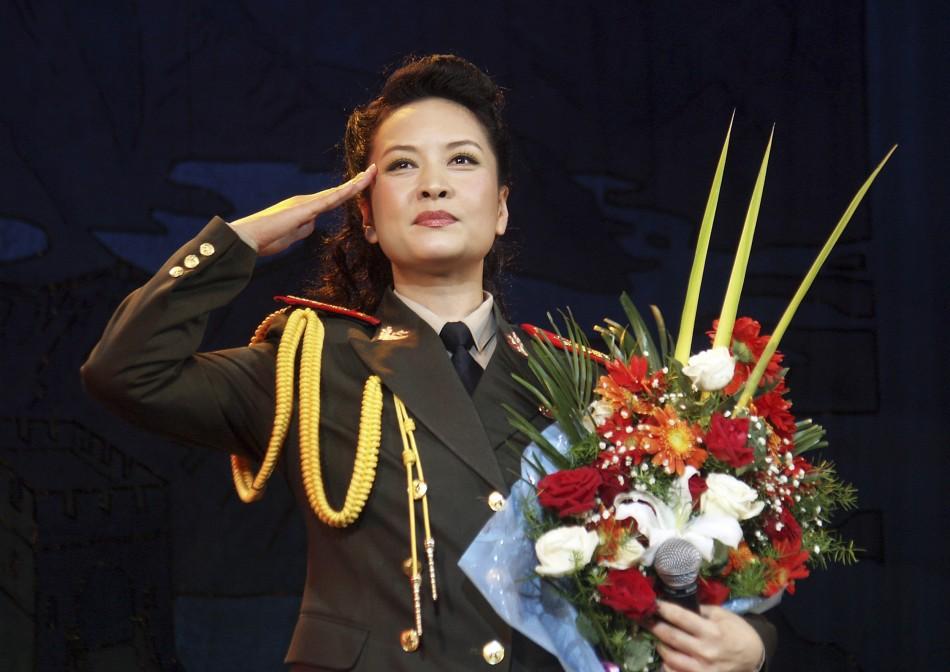 Peng Liyuan