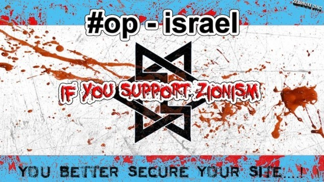 OpIsrael: Cyber attack on Israel planned