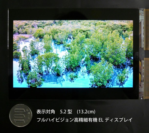 Japan Display OLED Screen
