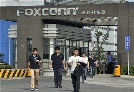 Hon Hei sales drop reflects slow iPhone shipments
