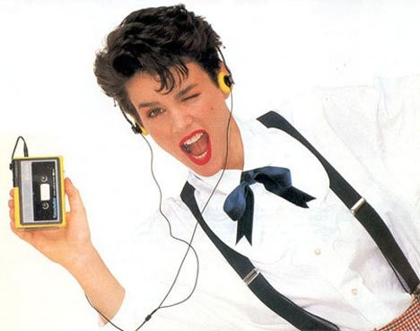 Walkman: Getting funky on your own