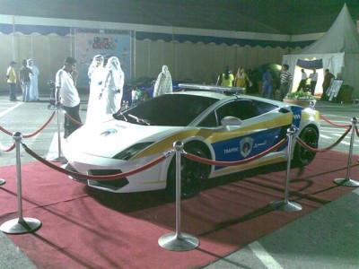 Qatar Traffic Department