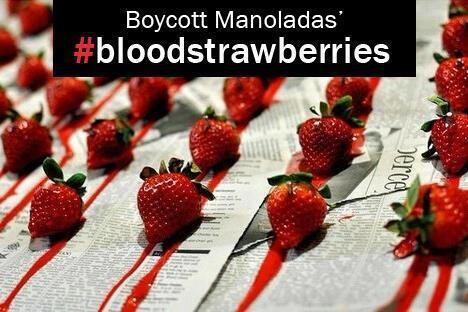 bloodstrawberries