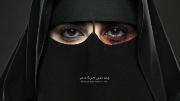 The Saudi advert