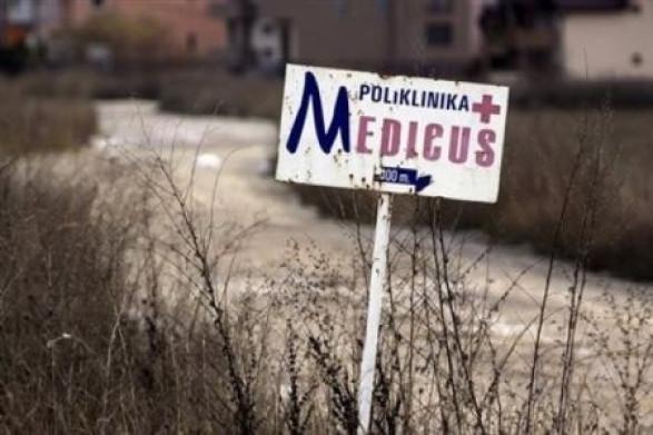 Medicus Clinic Pristina