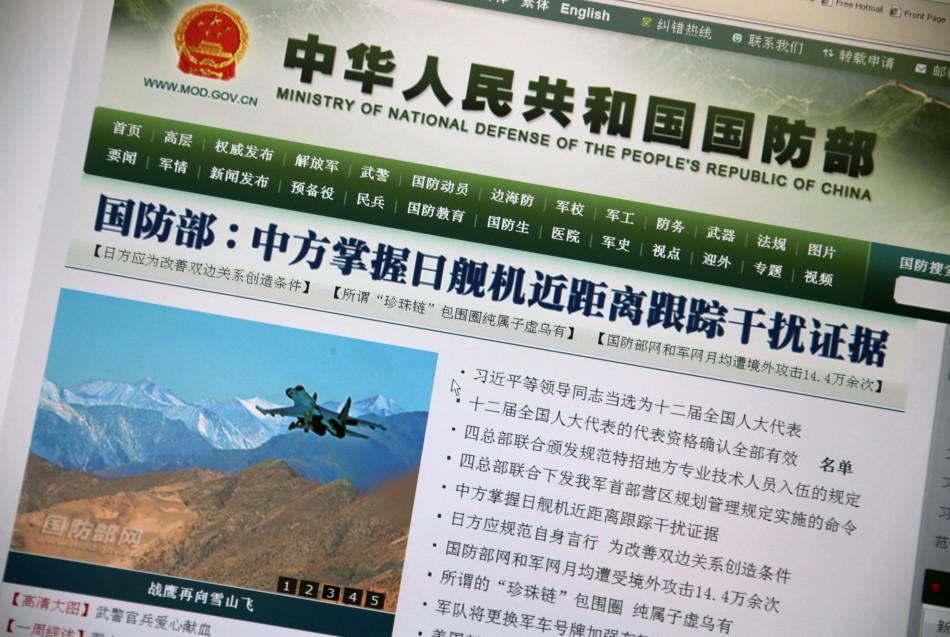 China cyber attack