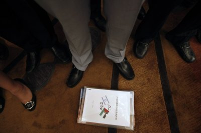 A book about Israeli and Palestinian relations, which is bought along by a Chinese guest, is seen on the floor