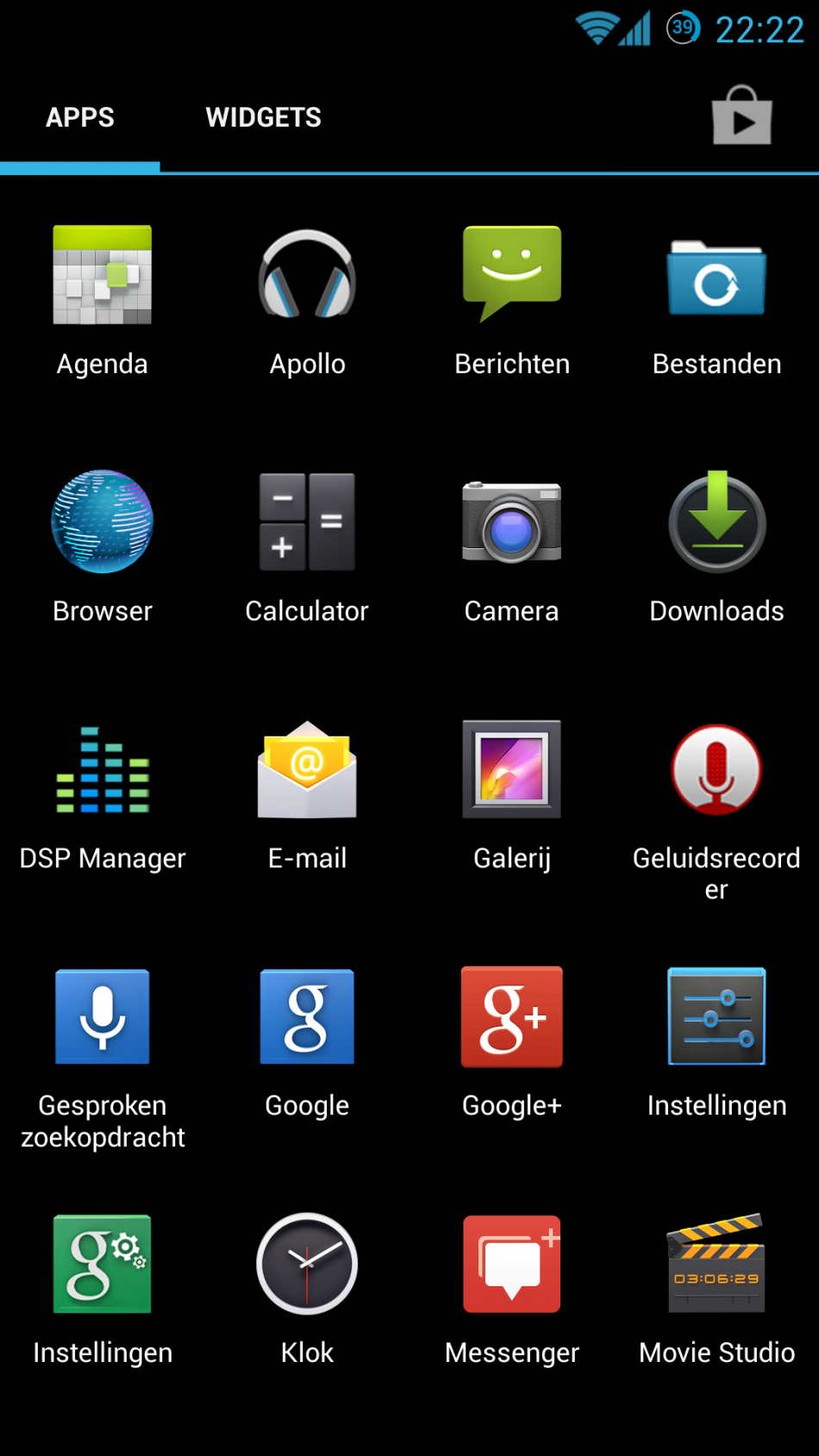 Update Galaxy S4 I9505 (Snapdragon 600) to Android 4.2.2 Jelly Bean via CyanogenMod 10.1 Nightly ROM [How to Install]