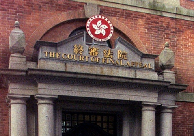 The Court of Final Appeal in Hong Kong