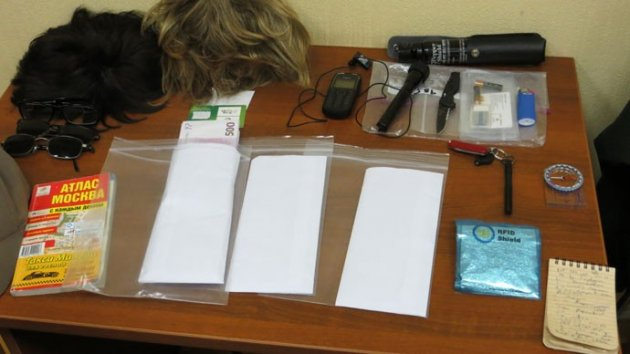 Image of what Fogle was reported to be in possession of as he was detained (FSB/Russia Today)