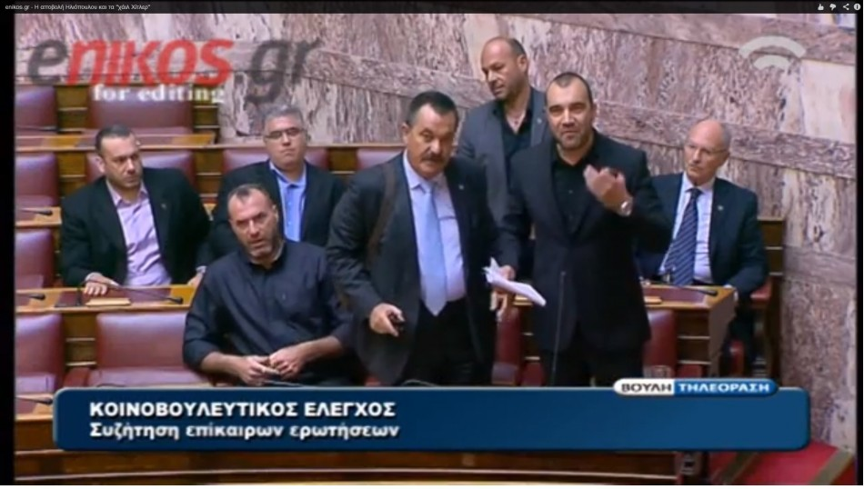 Panayiotis Iliopoulos