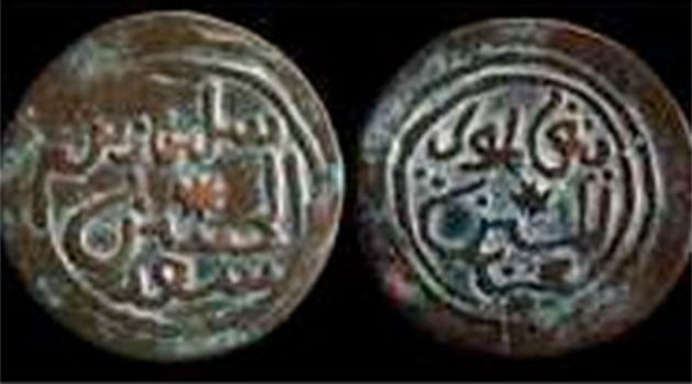 Wessel island coins
