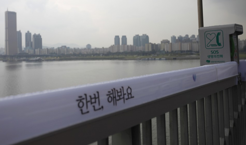 An SOS telephone booth and message of support for those contemplating suicide on a Seoul bridge.