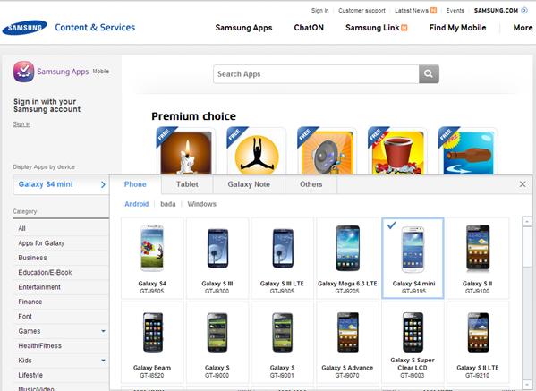 Samsung Galaxy S4 Mini on company website