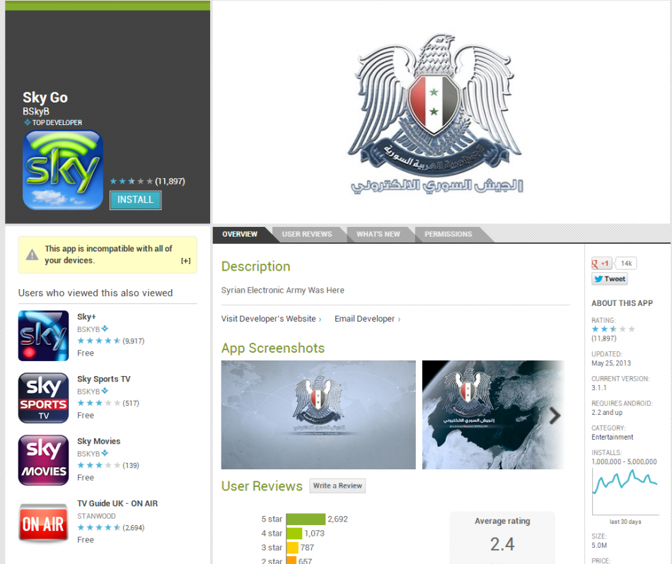 SKY Google Play Application page hacked by Syrian Electronic Army