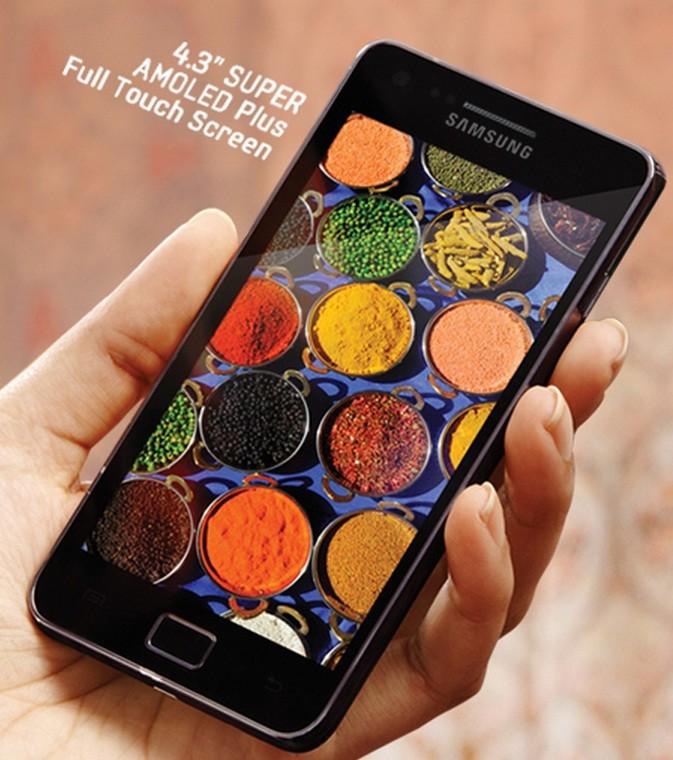 Photo of Samsung Galaxy S2