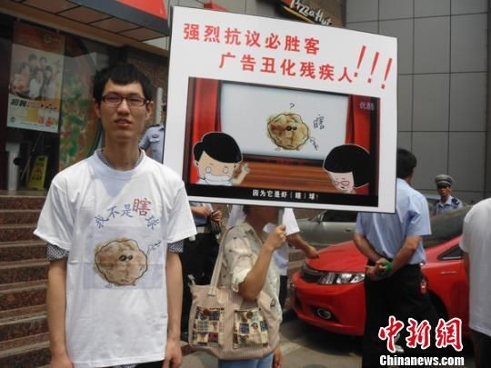 Protesters angry at ad which mocks the deaf PIC: Chinanews