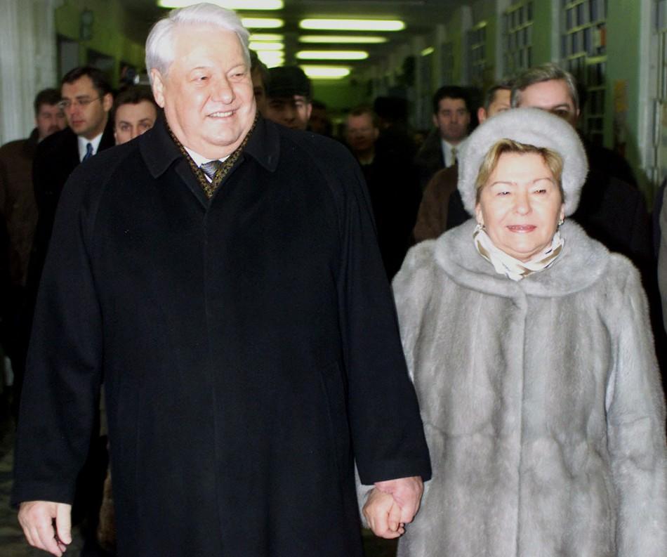 Yeltsins