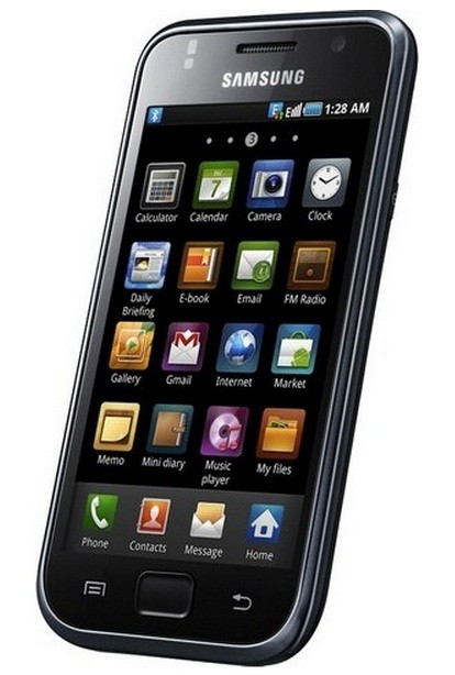 Unroot Samsung Galaxy S GT-I9000 to Stock Firmware [Tutorial]