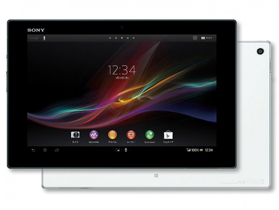 White Xperia Tablet Z