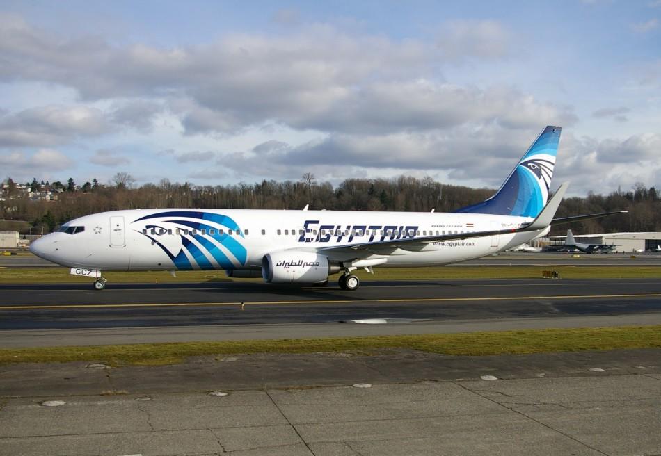 Five Syrians claim asylum from diverted Egyptair flight (egyptsuntours.com)