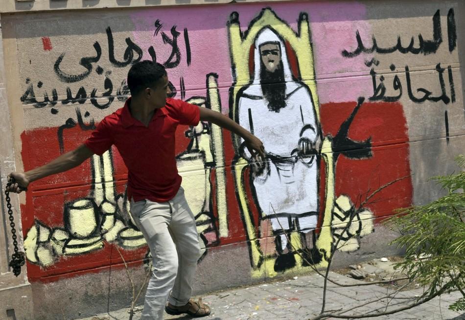 Adel el-Khayat protests Luxor