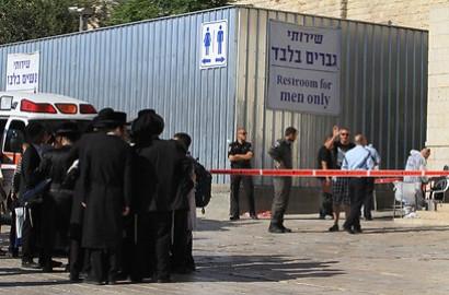 Jewish man killed at Western Wall