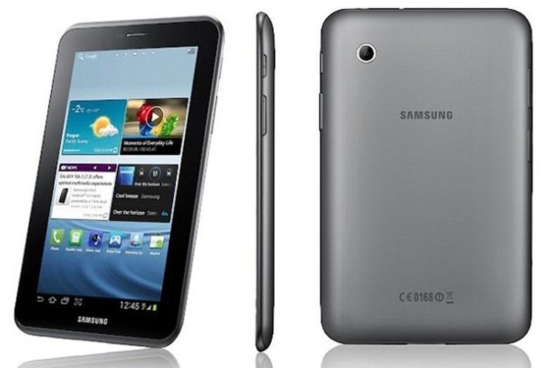 Galaxy Tab 2 7.0 P3110