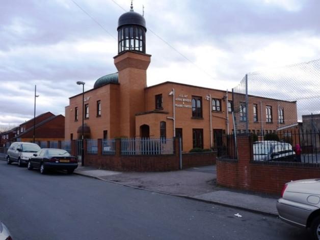 Aisha Mosque and Islamic Centre (Richard Law)