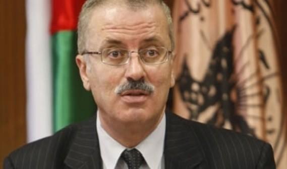 Rami Hamdallah