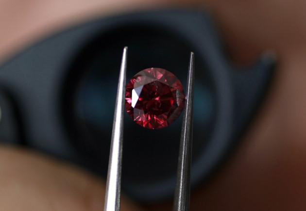 Rio Tinto's Argyle Pink Diamond