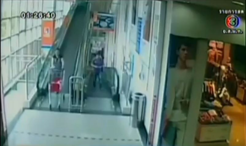 Chinese Woman Killed by Overloaded Trolley