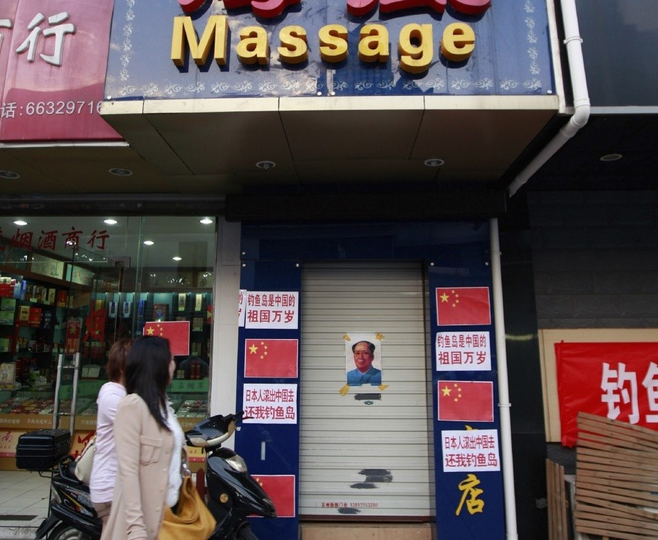 Happy Ending Massages Are Legal Ruling Triggers -5623