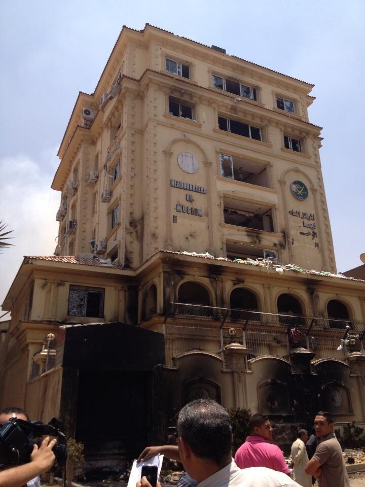 Muslim Brotherhood HQ