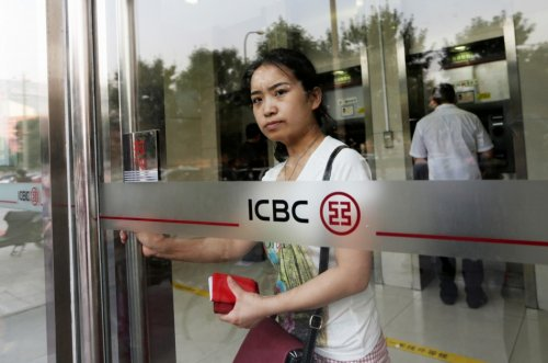 ICBC's stock was down despite news that it has topped global bank rankings