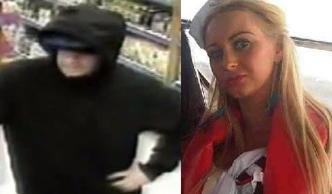 Police are still wanting to speak to Michael Cope inn connection with Linzi Ashton's murder (GMP)