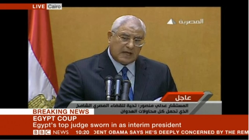 Egypt head of constitutional court Adli Mansour