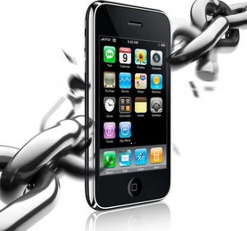 iOS 7 Jailbreak Status: MuscleNerd Confirms No BootROM Exploit for A5 Devices